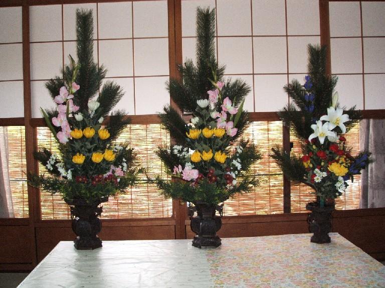 20060610-1.jpg