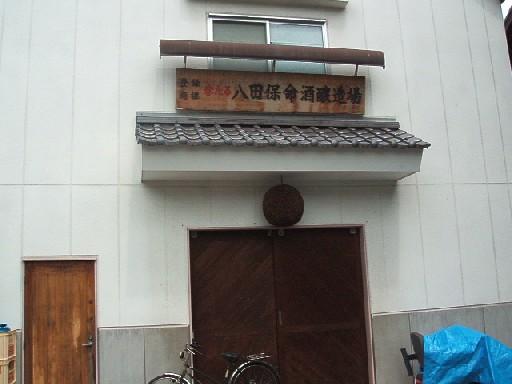 20060710-2.jpg