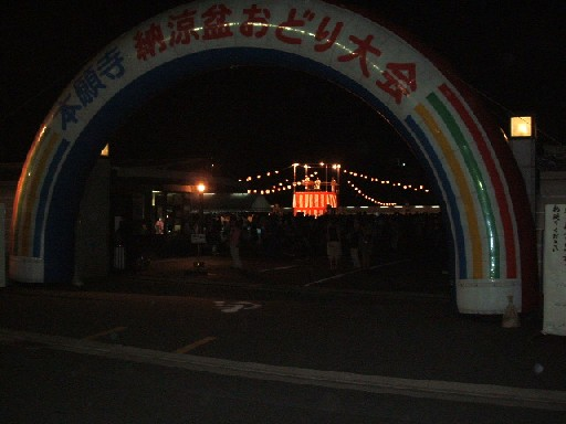 20060801-1.jpg