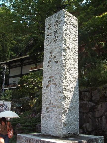 20060816-1.jpg