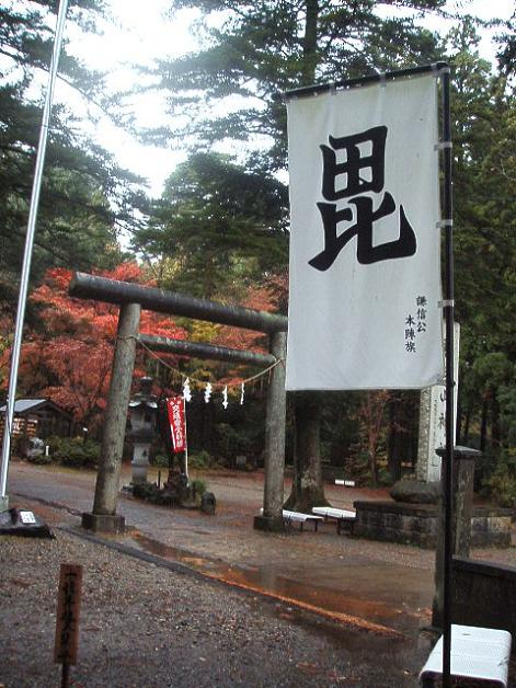 20071203-2.jpg