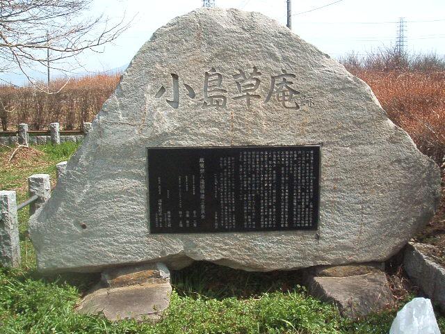 20080404-2.jpg