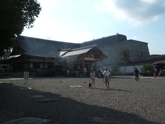 20080813-1.jpg