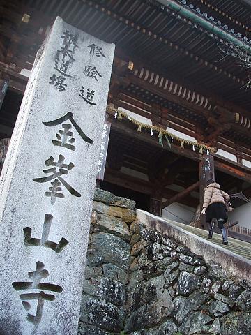20090104-3.jpg