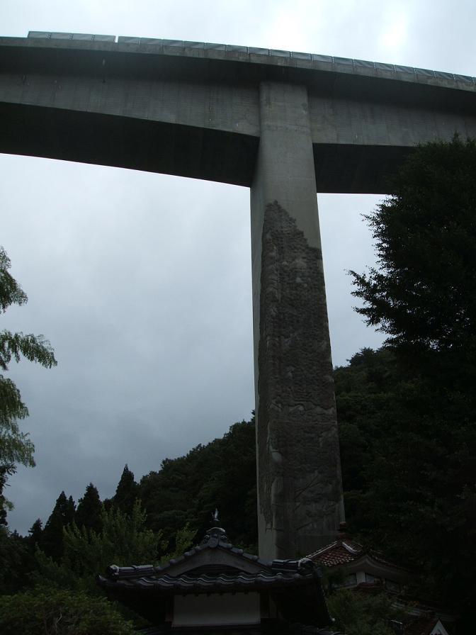 20090705-2.jpg