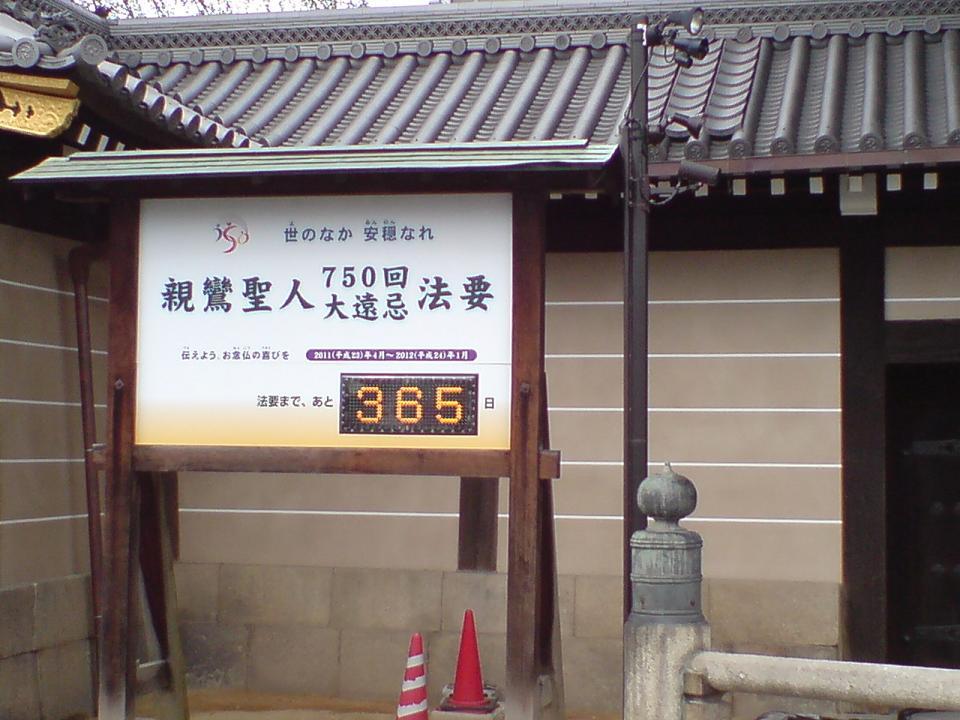 20100409-2.jpg