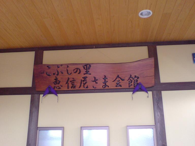 20111204-3.jpg