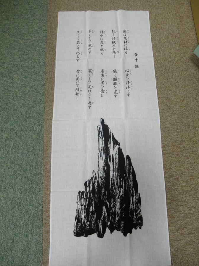 20130601-1.jpg