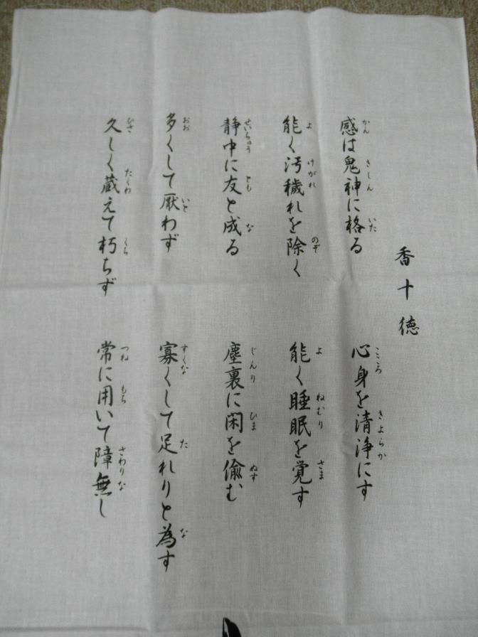 20130601-2.jpg