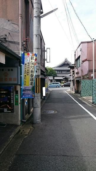 20160927-1.jpg