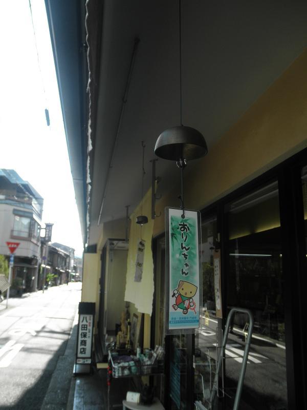 20170801-2.jpg