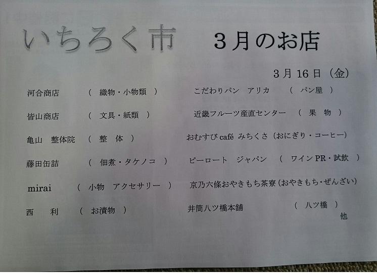 20180313-2.jpg